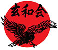 Genwakai Alphen Dojo ~ Under Construction Logo